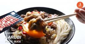 Wagyu Beef Karubi สุดยอดเนื้อวากิวคารูบิ [เมนูเข้าครัว VDO คนรักเนื้อ]