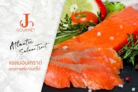 Norway Atlantic Salmon Trout คุณภาพการันตีความสดและอร่อย