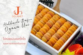 Hokkaido Bafun Ogawa Uni ไข่หอยเม่นฮอกไกโด ของหายากจากท้องทะเล
