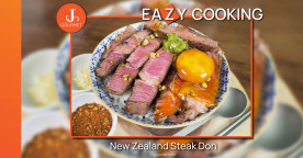 New Zealand Steak Don ข้าวหน้าเนื้อนิวซีแลนด์ไข่ดอง [เมนูเข้าครัว VDO Japanese Series]