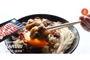 Wagyu Beef Karubi Plate Slice สุดยอดเนื้อวากิวคารูบิ