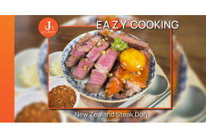 New Zealand Steak Don ข้าวหน้าเนื้อนิวซีแลนด์ไข่ดอง