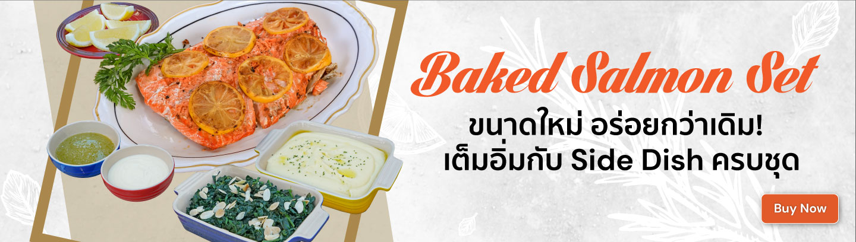 Baked Salmon Set