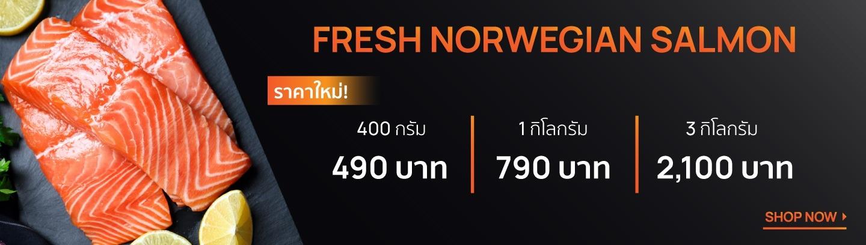 Fresh Norwegian Salmon